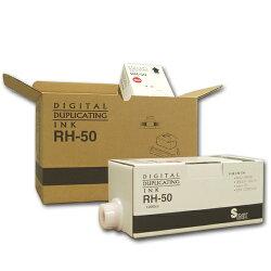 軽印刷機対応インクRH-50青6本セット汎用品