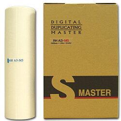 軽印刷機対応マスターRHA3-M52本セット汎用品