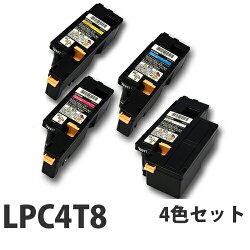 エプソンLPC4T8リサイクルトナーカートリッジ4色セット