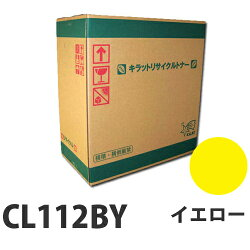 CL112BFUJITSUイエローリサイクル15000枚即納