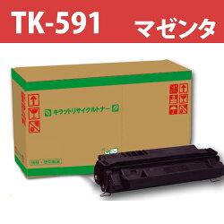 リサイクル京セラTK-591マゼンタ即納