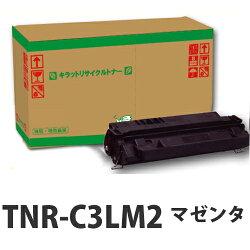 リサイクルOKITNR-C3LM2大容量マゼンタ10000枚即納