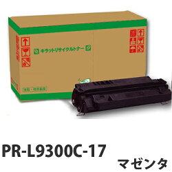 リサイクルNECPR-L9300C-17マゼンタ12000枚即納