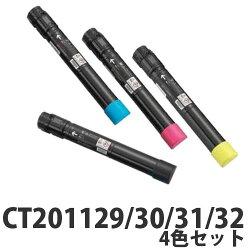 XEROXCT201129/30/31/32リサイクルトナーカートリッジ4色セット