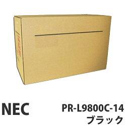 NECPR-L9800C-14ブラック汎用品26000枚