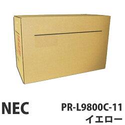 NECPR-L9800C-11イエロー汎用品15000枚