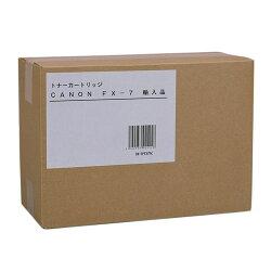 CANONFX-7カートリッジ輸入品4500枚