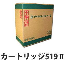 リサイクルカートリッジ519II6400枚【即納】