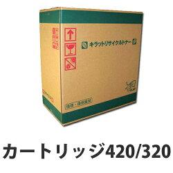 【即納】リサイクルトナーCANONCRG4204200枚