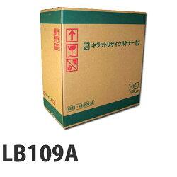 リサイクルトナー富士通LB109A要納期