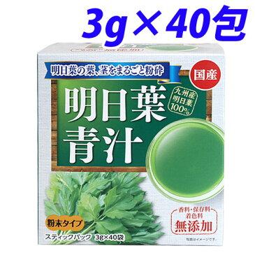 新日配 九州産明日葉青汁 3g×40包