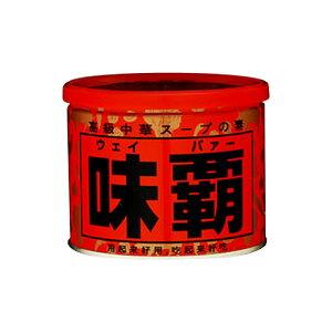 【毎日全品ポイント5倍】中国4千年が誇る美食の味廣記 ウェイパー(味覇) 500g【05P07Nov15】