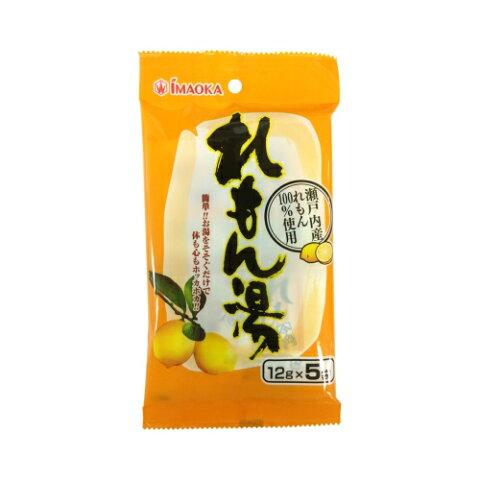 今岡製菓 れもん湯(特撰) 60g(12g×5袋)