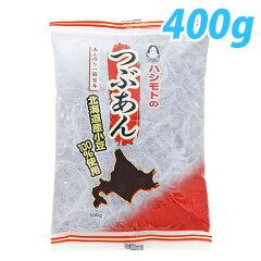良質な北海道産小豆を使用 橋本フーズ 北海道つぶあん 400g