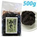 【小豆島】大豆・小麦不使用 山茂屋 そら豆で作った味噌 500g