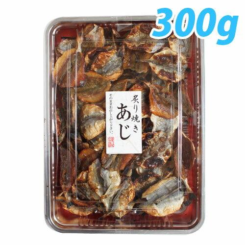 加工品, 干物・燻製・スモーク食品  300g