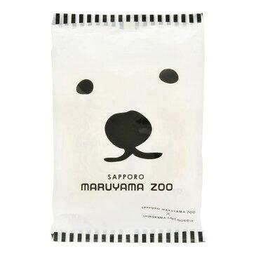 札幌円山動物園 シロクマ塩ラーメン 102.4g
