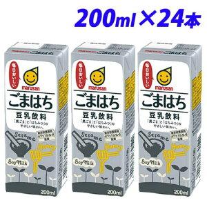 マルサンアイ 豆乳飲料ごまはち 200ml×24本【お1人様1箱限り】