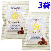 モントワール 日本橋錦豊琳監修 白かりんとう 120g×3袋