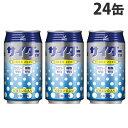 神戸居留地 サイダー ゼロ 24缶 炭酸飲料 缶ジュース ソ