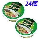 Gluten Free フォー(米粉麺) チキンスープ味 65g×24...