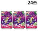 ダイドー ぷるッシュゼリースパークリング 味わいグレープ 2