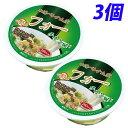 Gluten Free フォー(米粉麺) チキンスープ味 65g×3個...