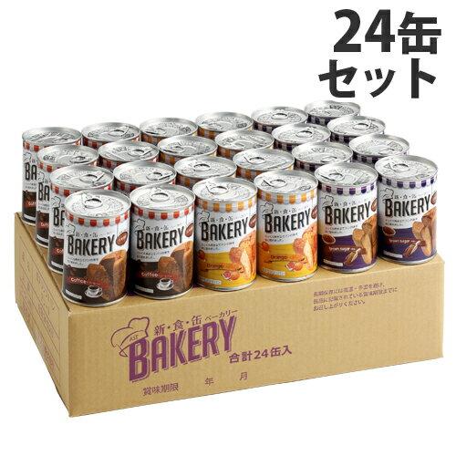 缶詰, セット・詰め合わせ  25(C)