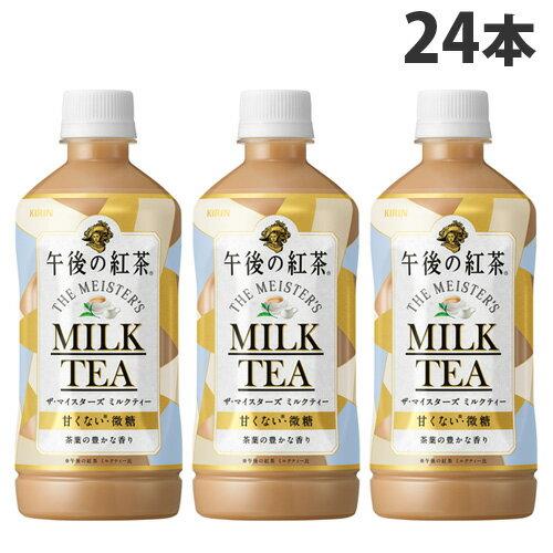 茶葉・ティーバッグ, 紅茶  500ml24