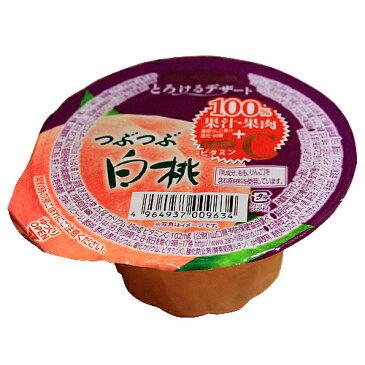 蔵王高原農園 とろけるデザート つぶつぶ白桃 160g