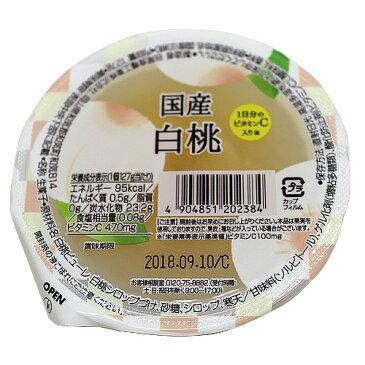 谷尾食糧工業 国産果実 国産白桃ジュレ 127g