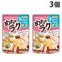 日本製粉 めちゃ楽クッキーミックス 100g×3個 その1