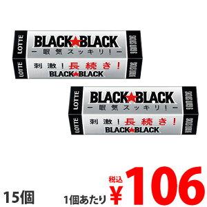 ロッテ ブラックブラックガム 9枚×15個