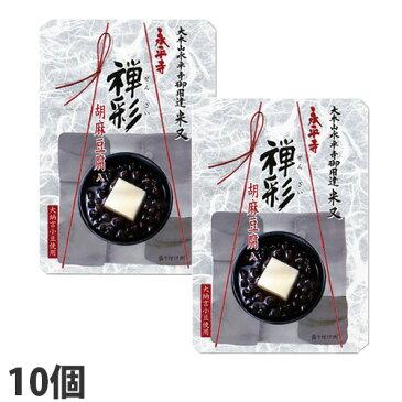永平寺 禅彩(ぜんざい) 胡麻豆腐入 180g×10袋