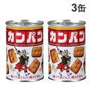 三立製菓 缶入カンパン 100g×3缶