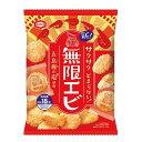 亀田製菓 無限エビ 83g お菓子 せんべい 揚げせんべい 揚げせん