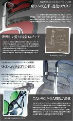 【完成品】オフィスチェア「エルゴヒューマンエンジョイ」ハイ・3DブルーEJ-HAMKMD-35BL※【05P07Feb16】