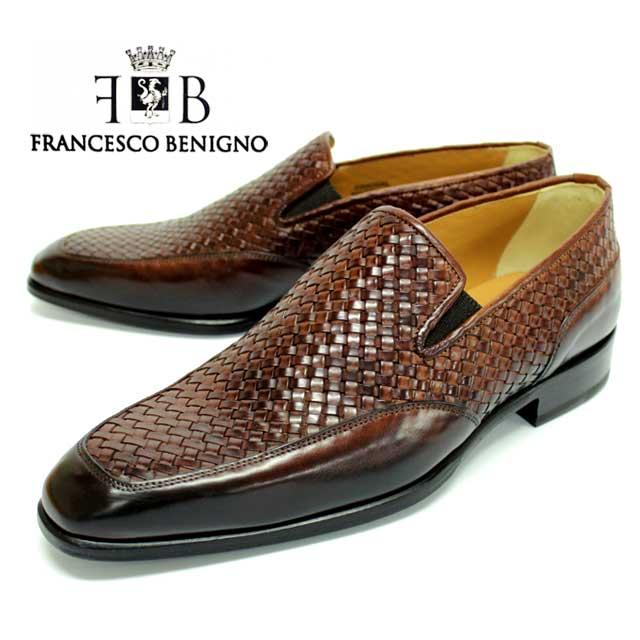 メンズ靴, ビジネスシューズ 10biFRANCESCO BENIGNO 1769 COGNAC