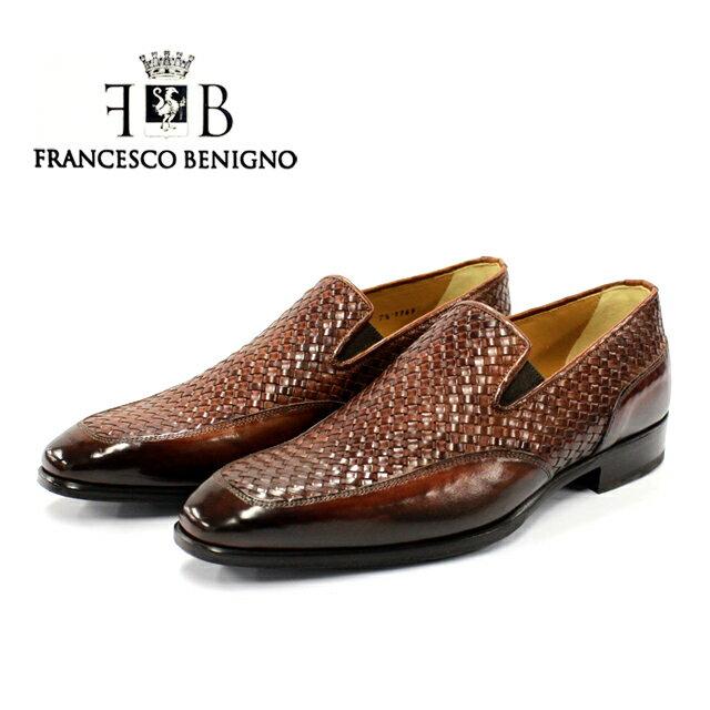 メンズ靴, ビジネスシューズ SALEFRANCESCO BENIGNO 1769 COGNAC