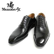 Messidorメッシドール3001(BLACK:ブラック)内羽根ストレートチップ本革革靴黒色メンズビジネス=送料無料=【日本製】【RCP】P06Dec14【マラソン201410_送料込み】