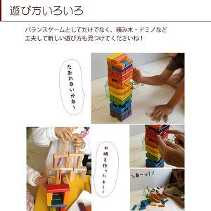 子供こども子ども孫クリスマスプレゼント誕生日プレゼントクリスマスバースデイプレゼントギフトおもちゃ玩具木製
