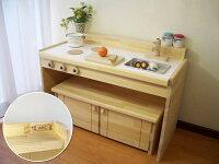 木製ままごとキッチン(A800)誕生日プレゼントに人気あす楽対応