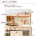 ままごと キッチン デスクチェアセット Ange80 チェア2台付 幅80cm 木製 日本製 ままごとキッチン 手作り 完成品 収納 男の子 女の子 2歳 誕生日プレゼント3歳 4歳 名入れOK プレゼント おもちゃ クリスマスプレゼント 双子 おままごと 3