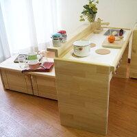 木製ままごとキッチン&デスク