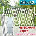 アルミゲート EXG1560N 取付柱セット 48.6×2,...