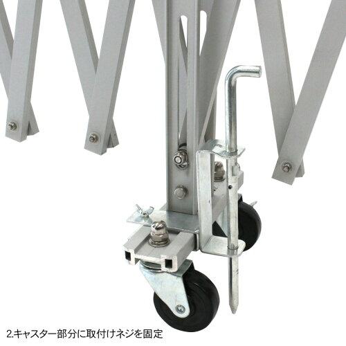 <03-0060E落とし棒セットキャスター接地面固定用(EXGシリーズ対応)>アルミゲート用オプションのトップメーカー・アルマックス製