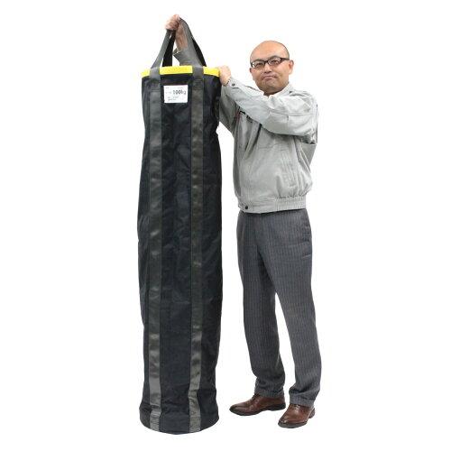 <送料無料>荷揚げバケツΦ350×H1600mm最大荷重100kg電工バケツトン袋フレコン荷上げ荷下げ吊り上げバッグモッコ工事用吊袋つり袋揚重単管パイプ下げ缶玉掛け手すり筋交ホイストスリング