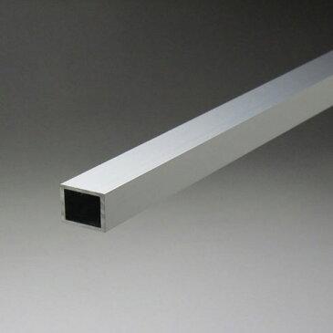 アルミ平角パイプ 2.0x50x100x5000mm(4M+1M) 生地(表面処理なし) 【※サービスカット対応商品です】