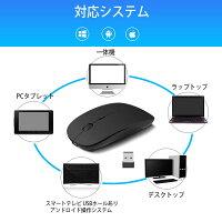 ワイヤレスマウス超薄型静音軽量USB充電式無線マウス2.4GHz3DPIモード省電力持ち運び便利type-C変換アダプタ付属Windows/Mac/surface/MicrosoftPro/Android対応