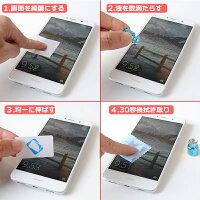 液体スマホコーティングナノクリア液晶保護全機種対応2ml指紋防止手触りさらさら擦り傷防止
